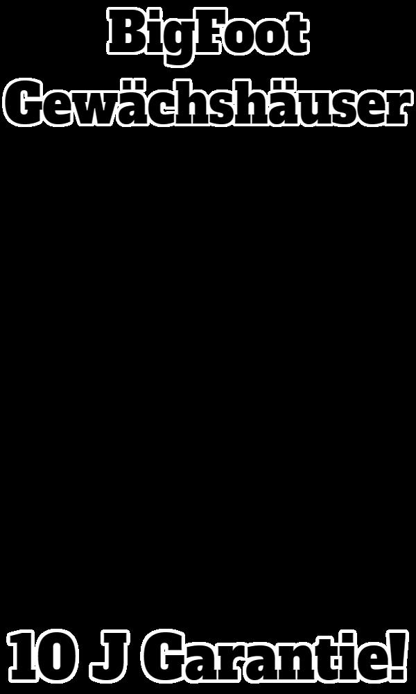 gigfoot-gewaechshaus-logo-2_1